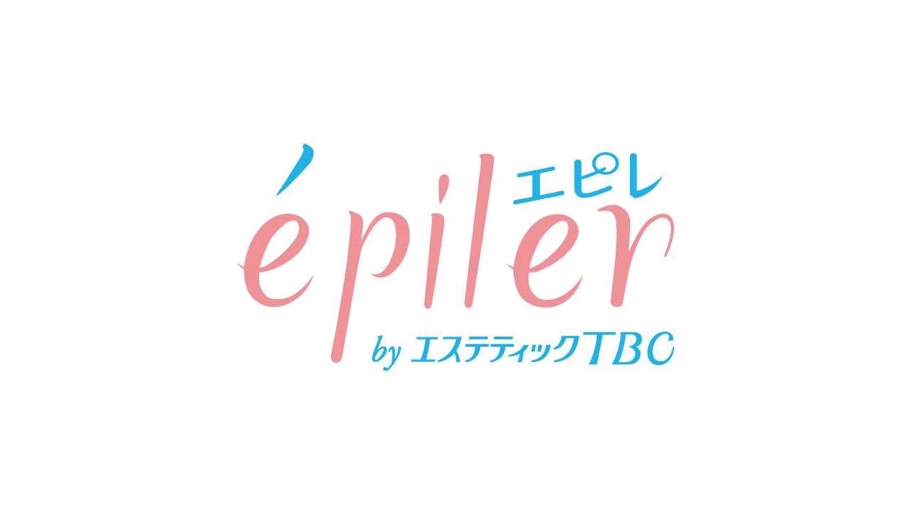エピレ epiler